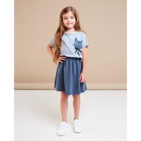 "Платье для девочки KAFTAN ""Kitten"" р.30 (98-104), серый"