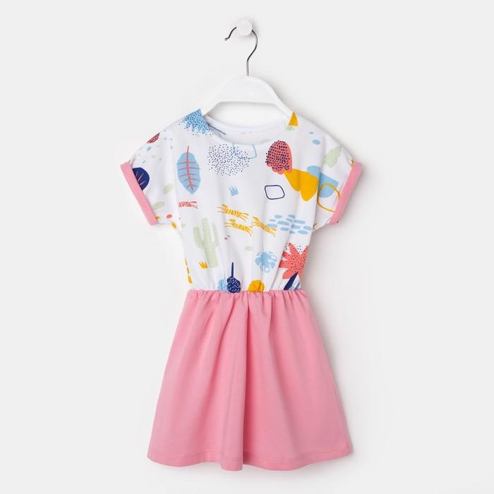 """Платье для девочки KAFTAN """"Safari"""" р.30 (98-104), розовый/белый - фото 105697190"""