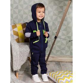 Толстовка для мальчика DINO, цвет тёмно-синий, рост 98 см