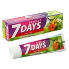 Зубная паста 7 days Rezolut Сила трав для здоровья десен 100 мл