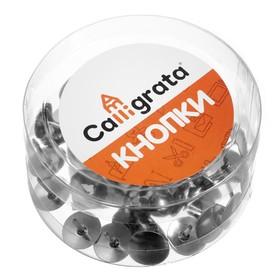 Кнопки 12 х 10 мм, никелированные в картонной коробке, 50 шт. Ош