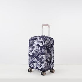 """Чехол для чемодана 20"""", цвет синий/белый"""