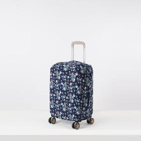 """Чехол для чемодана 20"""", цвет синий/бирюзовый"""