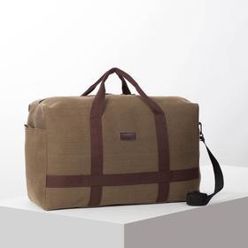 Сумка спортивная, отдел на молнии, 2 наружных кармана, длинный ремень, цвет коричневый
