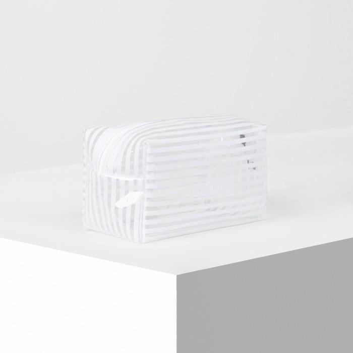 Косметичка ПВХ, глянец, отдел на молнии, цвет белый - фото 798489921