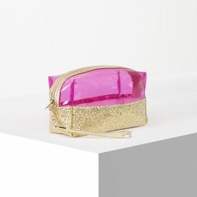 Косметичка ПВХ, отдел на молнии, с ручкой, цвет золото/розовый - фото 1770275