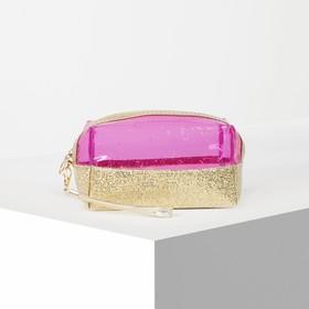 Косметичка ПВХ, отдел на молнии, с ручкой, цвет золото/розовый - фото 1770276