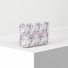 The cosmetic bag is a simple City, 22*7*13, otd zipper, beige