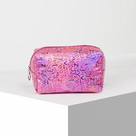 Косметичка дорожная, отдел на молнии, цвет розовый - фото 1765899
