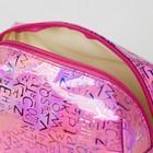 Косметичка дорожная, отдел на молнии, цвет розовый - фото 1765901