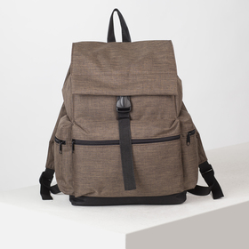 4913 p600d The backpack is young, 35 * 20 * 43, separate on a lace, 3 n / pockets, brown