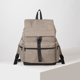 4913 p600d The backpack is young, 35 * 20 * 43, separate on the lace, 3 n / pockets, beige