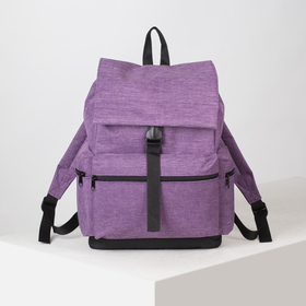 4913 p600d The backpack is young, 35 * 20 * 43, separate on a cord, 3 n / pockets, lilac