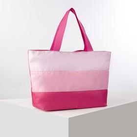 Сумка пляжная, отдел на молнии, цвет розовый