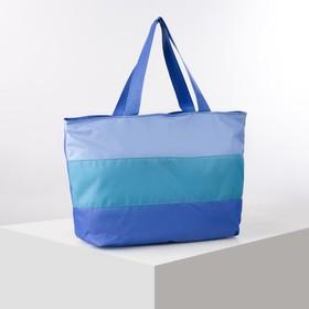 Сумка пляжная, отдел на молнии, цвет голубой/синий