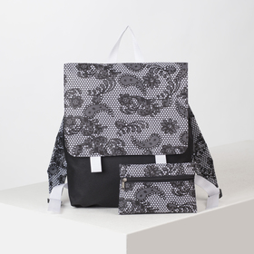 6912 D / P-600 Backpack pier, 32 * 10 * 36, with cosmetic bag, separate with a zipper, black / white lace