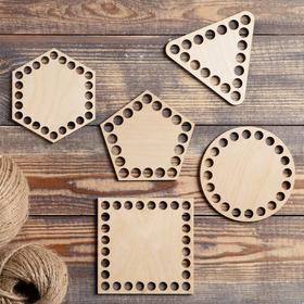 """A set of pieces for knitting """"Simple geometry"""" (5 in 1), a plywood bottom, size 10 cm"""
