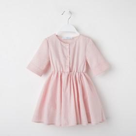"""Платье для девочки KAFTAN """"Горошек"""" р.30 (98-104), розовый"""