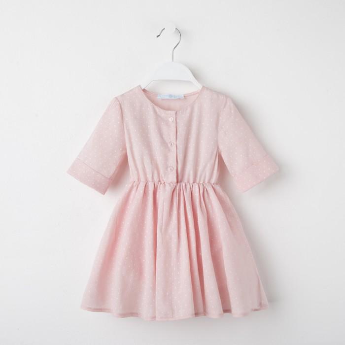 """Платье для девочки KAFTAN """"Горошек"""" р.32 (110-116), розовый - фото 105697303"""