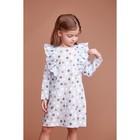 """Платье для девочки KAFTAN """"Горох"""" р.30 (98-104), голубой - фото 105697316"""