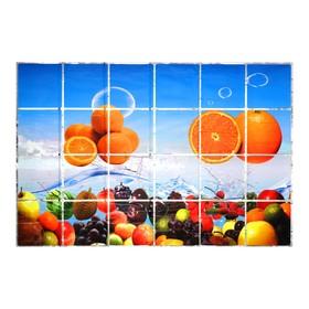 Наклейка на кафельную плитку 'Море фруктов' 90х60 см Ош