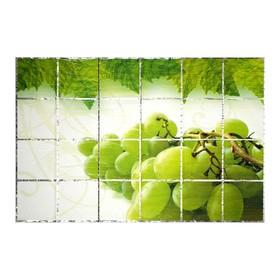 Наклейка на кафельную плитку 'Зелёный виноград' 90х60 см Ош