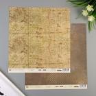 "Набор бумаги для скрапбукинга (10 листов) ""Карта"", 30,5х30,5 см,190 гр/м2"