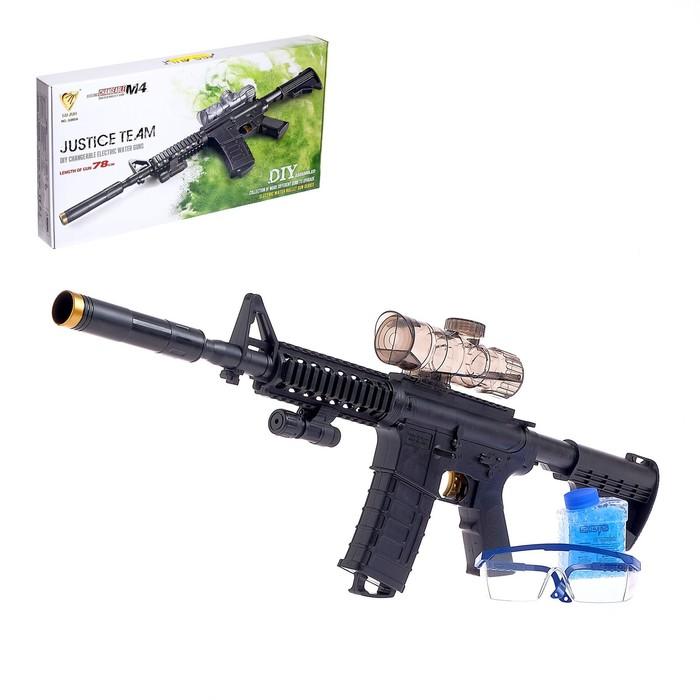 Автомат M4, стреляет гелевыми пулями, работает от аккумулятора - фото 105639361