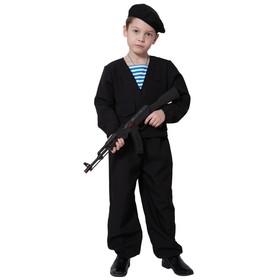 Карнавальный костюм «Морпех с автоматом», куртка, брюки, берет, р. 30-32, рост 116-122 см
