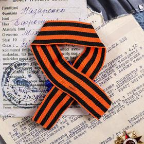 "Ribbon with a blue flower ""Eternal glory to the Heroes"", 10 x 12 cm"