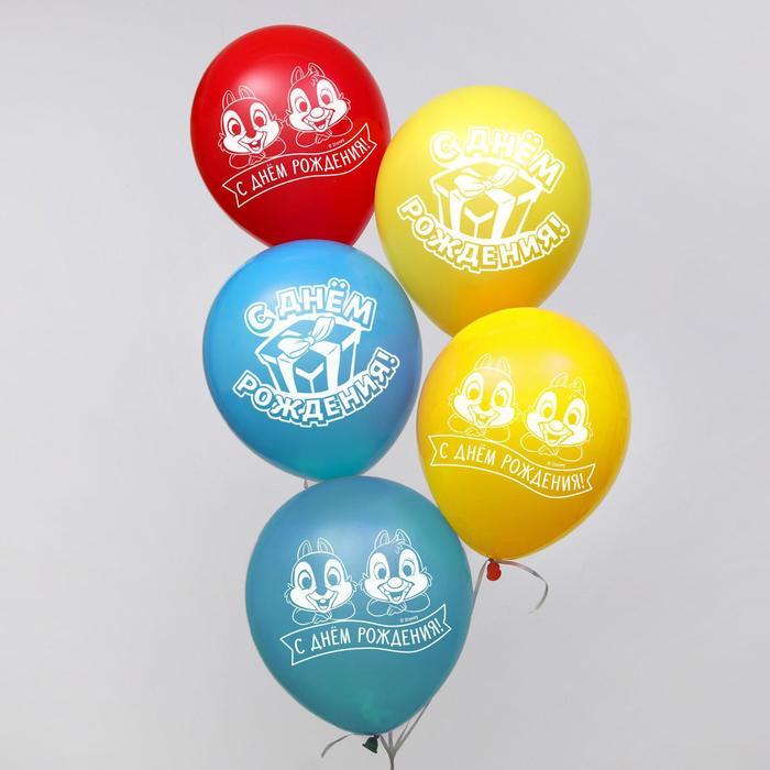 """Воздушные шары «С Днем Рождения», Чип и Дейл, 25 шт., 12"""""""