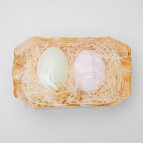 Бурлящий гейзер «Грация совершенства», яйца гейзеры 2 шт., «Бизорюк», 110 г. - фото 1399721