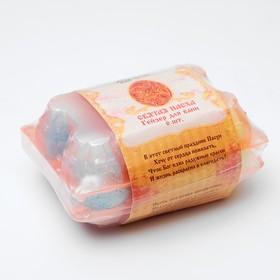 Гейзер для ванн «Святая пасха», яйца гейзеры 6 шт., «Бизорюк», 330 г. - фото 1399723