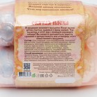 Гейзер для ванн «Святая пасха», яйца гейзеры 6 шт., «Бизорюк», 330 г. - фото 1399724