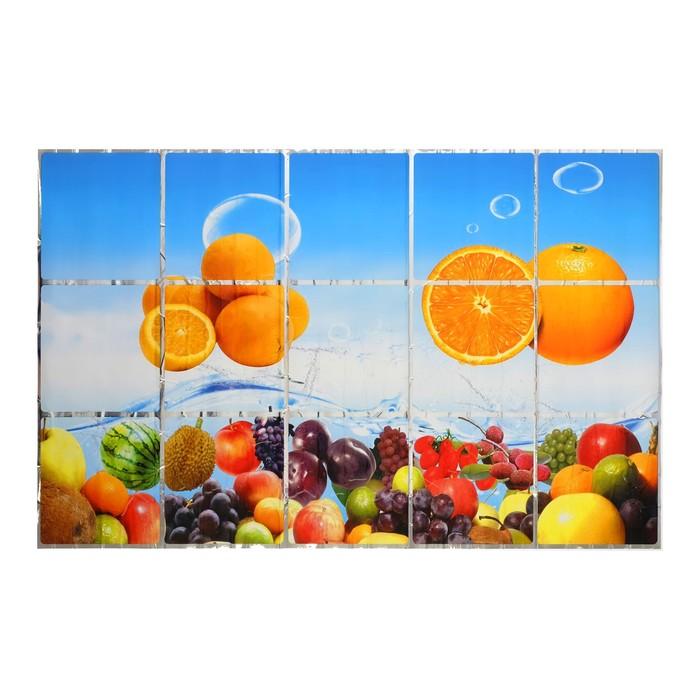"""Наклейка на кафельную плитку """"Море фруктов"""" 75х45 см"""