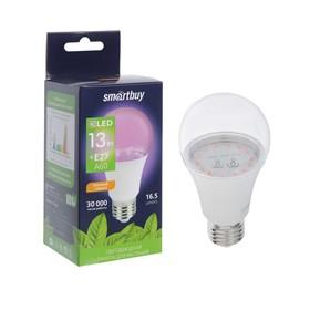 Лампа светодиодная для растений Smartbuy, А60, Е27, 13 Вт