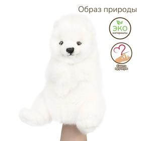 Белый медведь, игрушка на руку, 31 см