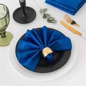 Набор салфеток с ГМО «Этель», размер 32х32 см - 4 шт, цвет синий