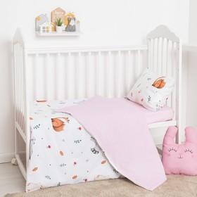 Детское постельное бельё Крошка Я бейби Акварель, 147х112 см, 60х120 + 20 см, 40х60 см - 1шт
