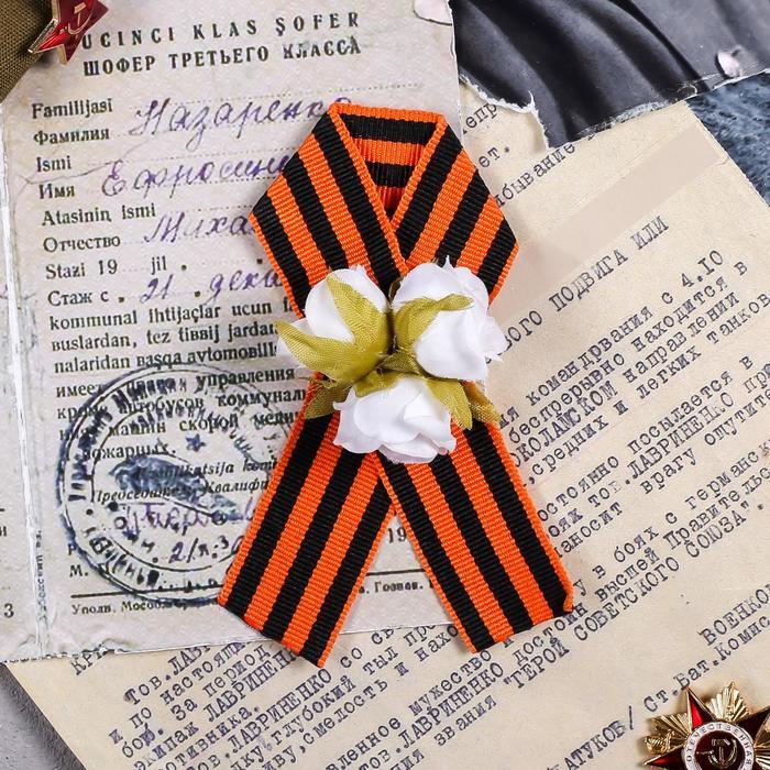 Лента георгиевская с цветами «75 лет Победы»