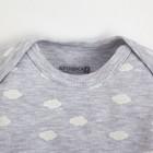 """Комплект: джемпер, брюки Крошка Я """"Облака"""", серый, рост 68-74 см - фото 105471364"""