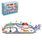 Железная дорога «Город», световые и звуковые эффекты, работает от батареек - фото 105642898