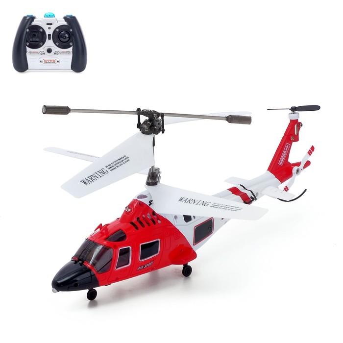 Вертолет радиоуправляемый «Транспортный», работает от аккумулятора - фото 1008288