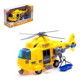 Вертолет инерционный «Служба спасения»