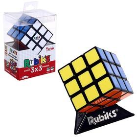 Кубик Рубика 3х3 2020