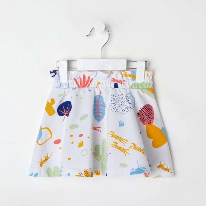 """Юбка для девочки KAFTAN """"Safari"""" р.32 (110-116), белый - фото 76126413"""