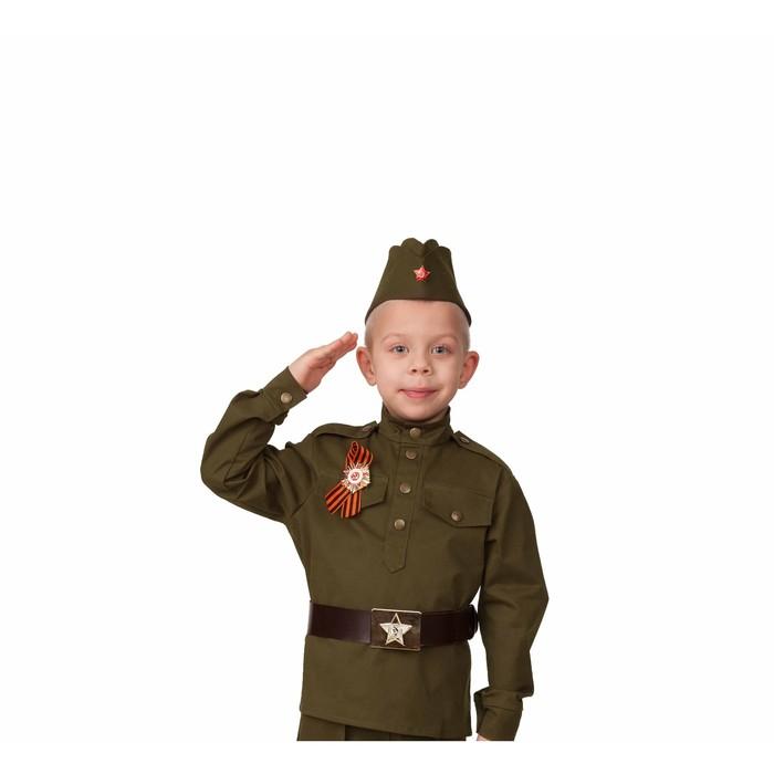 Карнавальный костюм «Солдат малютка», сорочка, головной убор, р. 26, рост 92 см