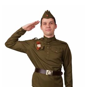 Карнавальный костюм «Солдат», гимнастёрка, ремень, пилотка, р. 46