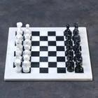 "Chess ""Elite"",Board 30 x 30 cm,view 2, onyx"