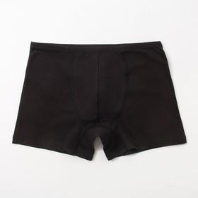 Трусы мужские боксеры, цвет чёрный, размер 50 (M)